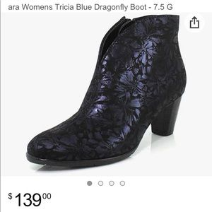 Ara dragonfly booties, outstanding quality